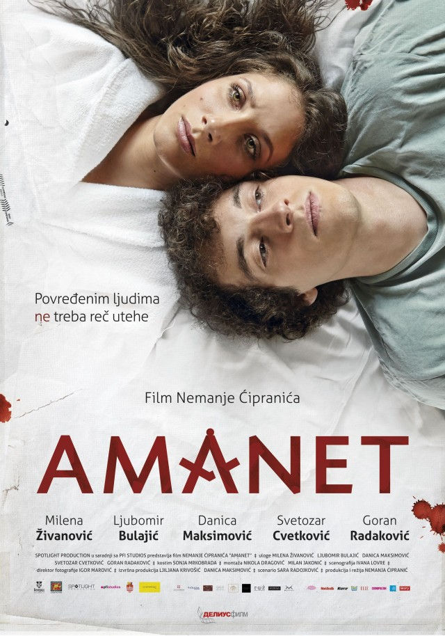 Amanet-poster-B1