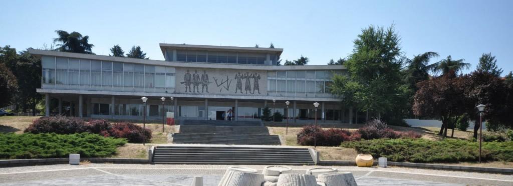 Muzej istorije Jugoslavije