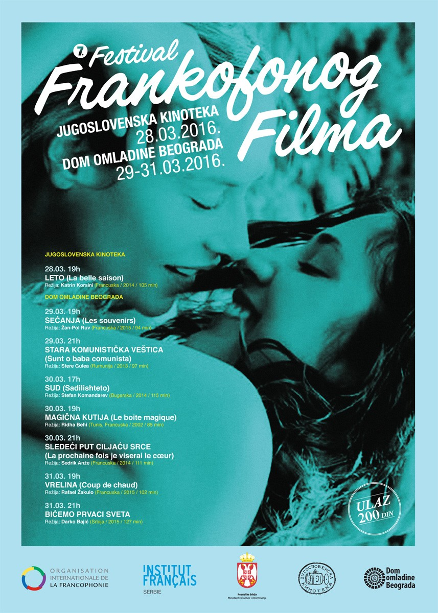 1458316191Frankofonija-Plakat-2016