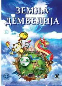 Dembelija