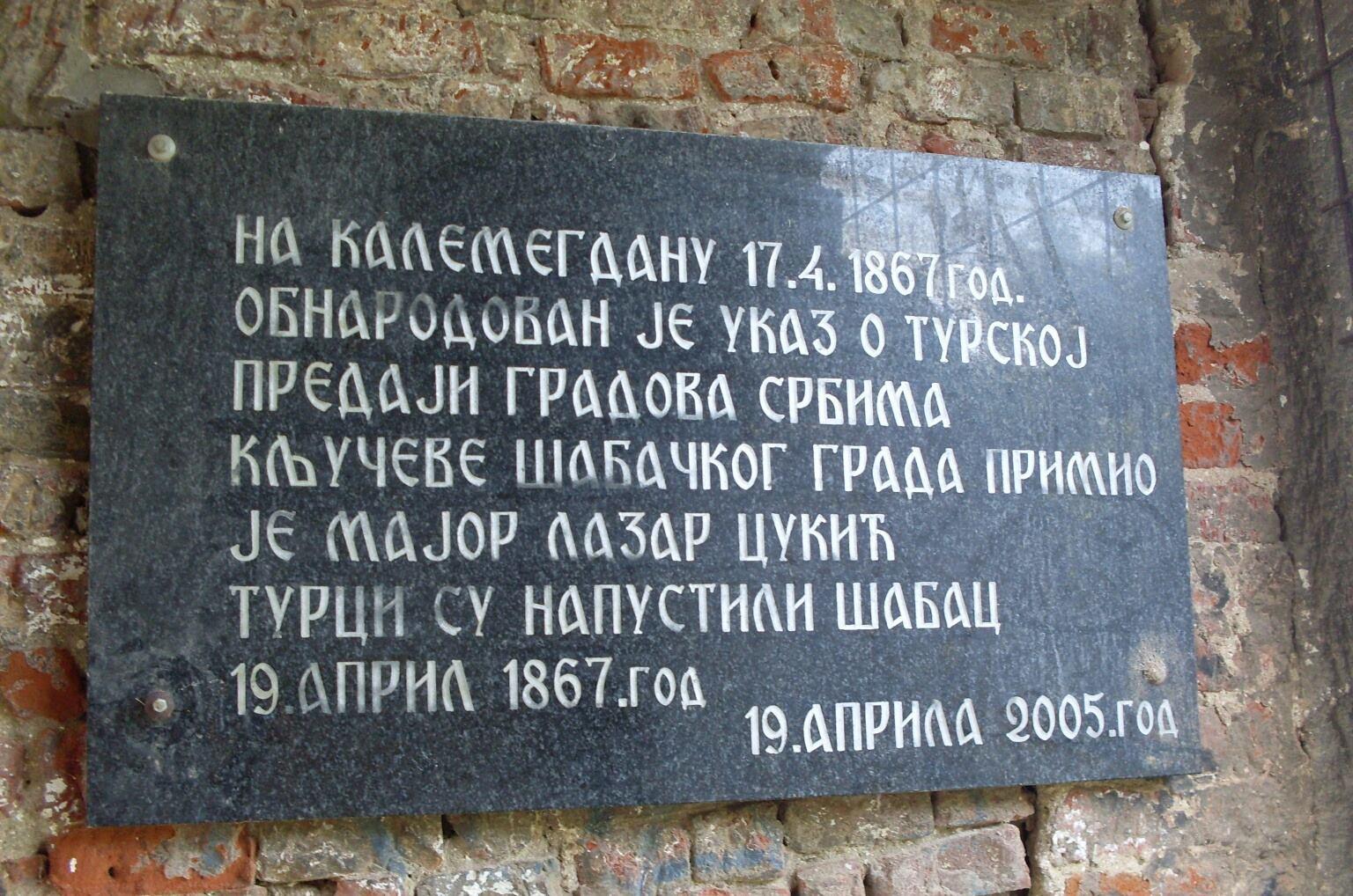 Tabla. Foto: Suzana Janković