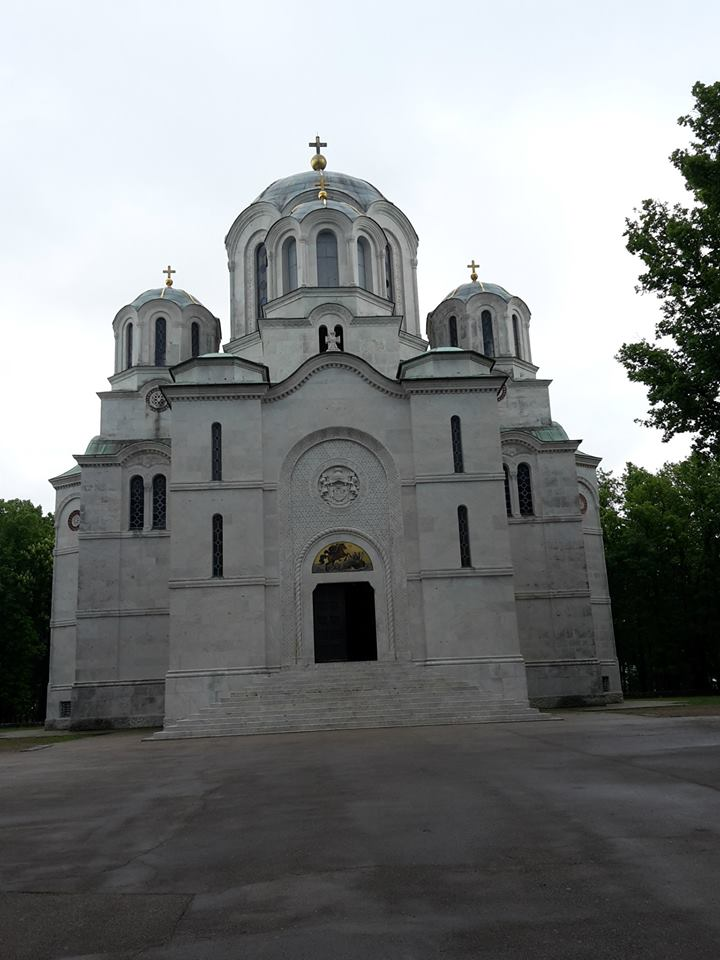 Crkva Svetog Đorđa. / Foto: Danijel Frfalanović