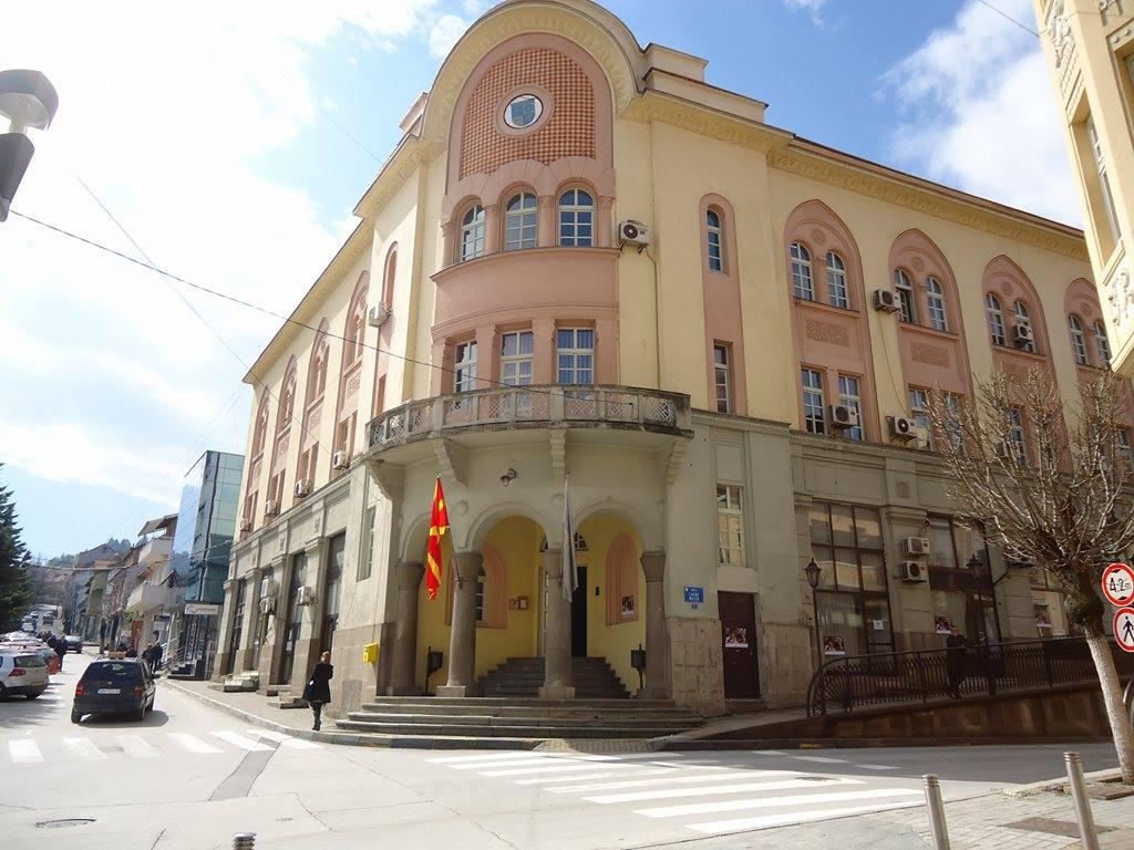 Opština Sturmica. Autor: Suzana Janković.