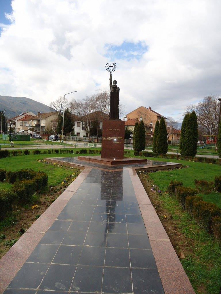 Spomenik Makedonija. Autor: Suzana Janković