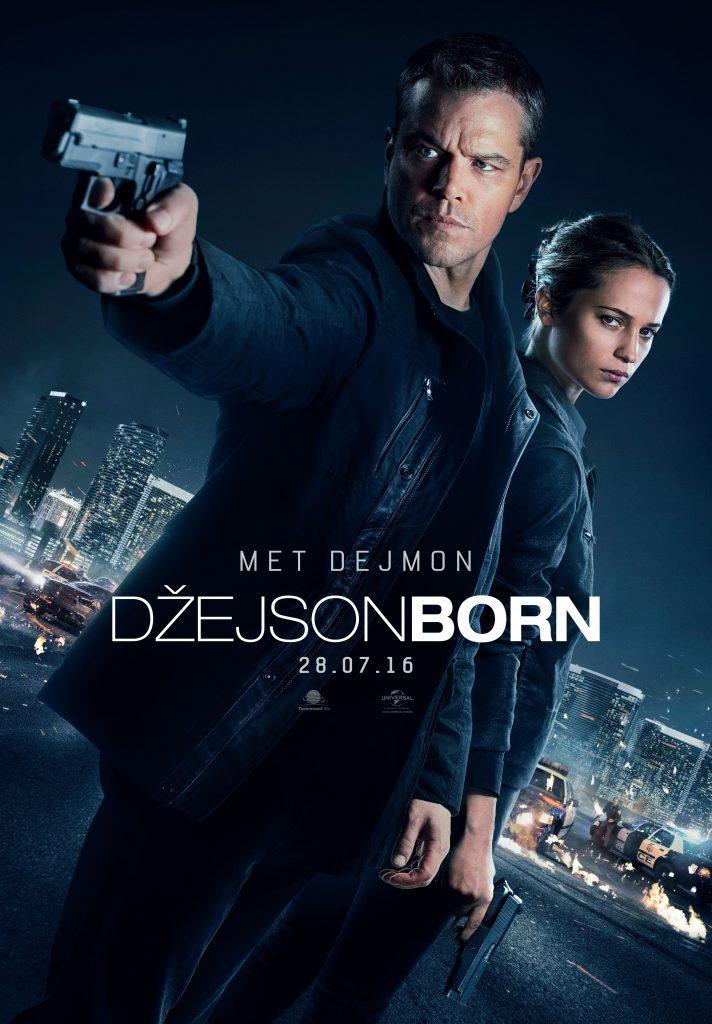 Dzejson Born, Cineplexx