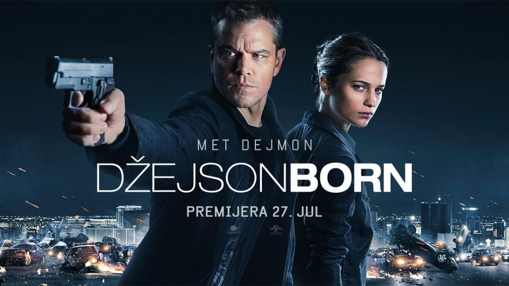 Dzejson_Born_premijera