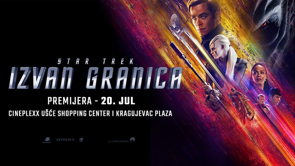 Star_Trek_Izvan_granica