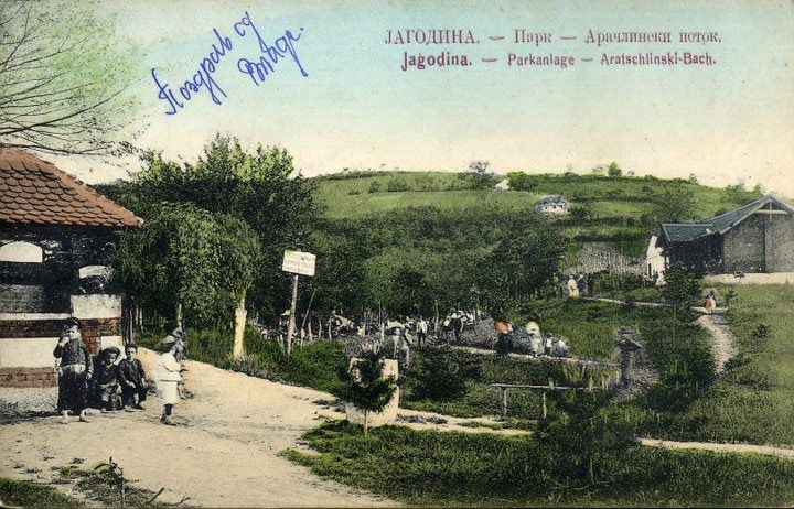 djurdjevo brdo nekad, jabooka.org.rs
