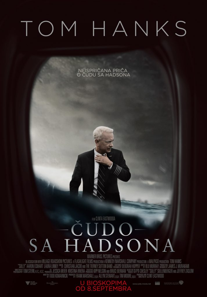 Cudo_sa_Hadsona, Cineplexx
