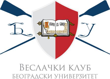 """Veslački klub """"Beogradski univerzitet"""""""