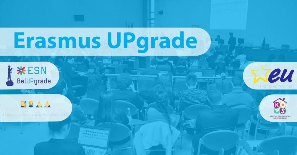 Erasmus UPgrade