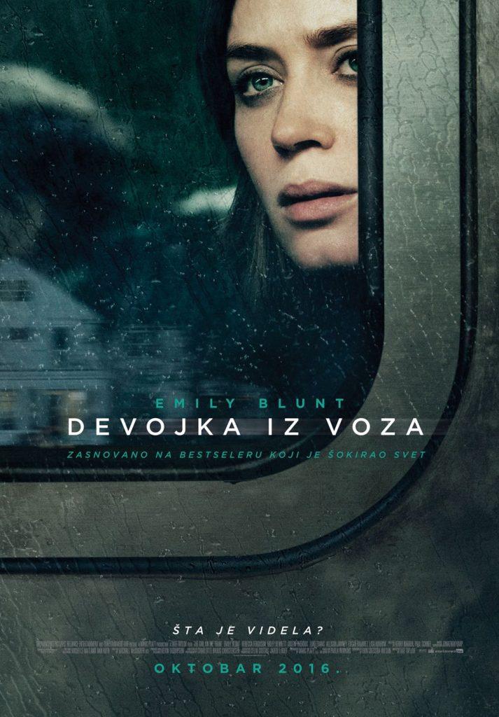 devojka_iz_voza, Cineplexx