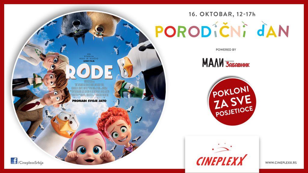 porodicni_dan, Cineplexx