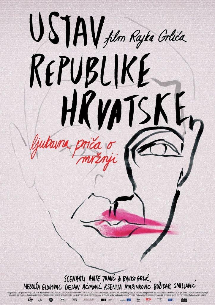ustav-republike-hrvatske, Cineplexx