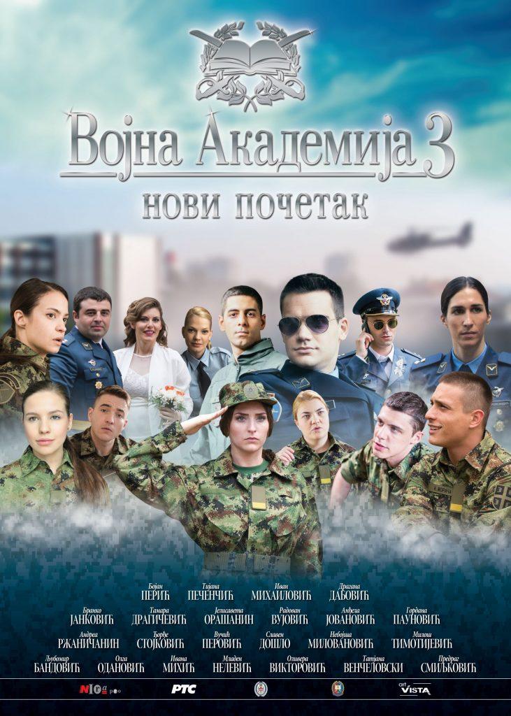 b2-vojna-akademija-3-final