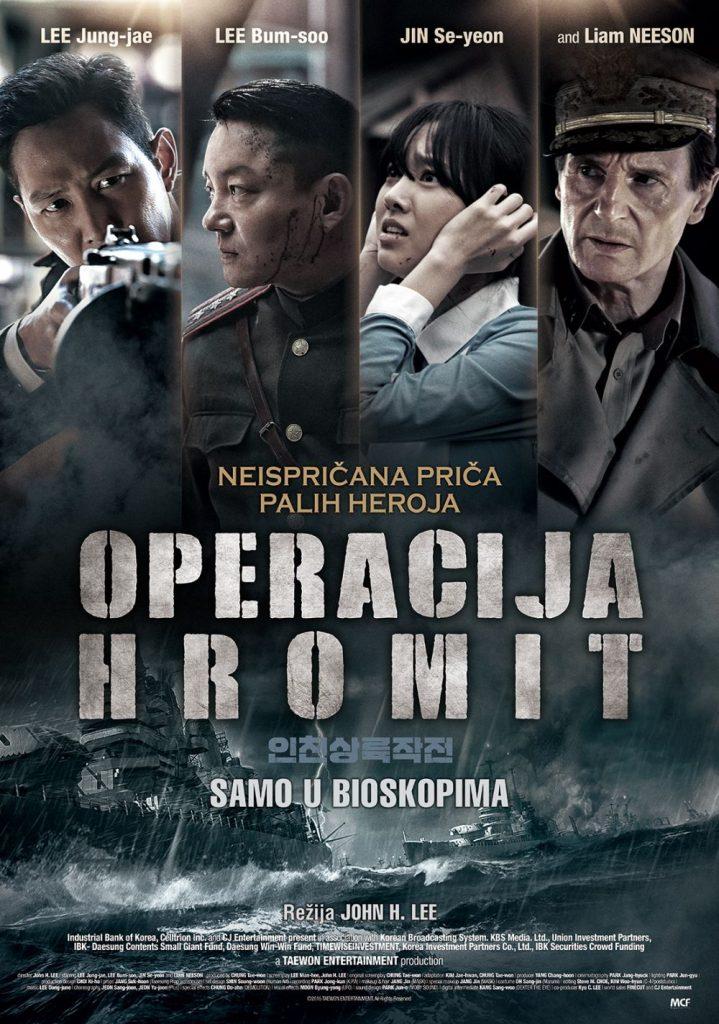 operacija_hromit , Cineplexx