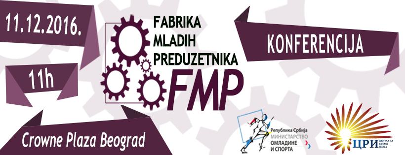 """""""Fabrika mladih preduzetnika 2016"""""""