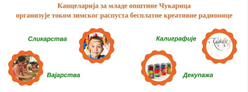 Kancelarija za mlade Čukarica - kreativne radionice