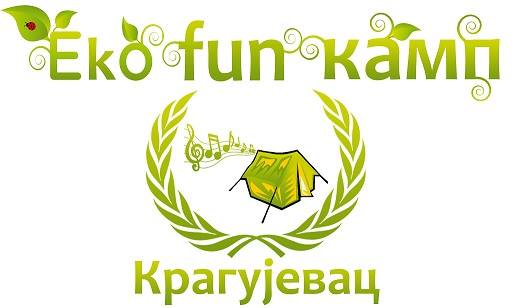 Eko fun kamp Kragujevac logo