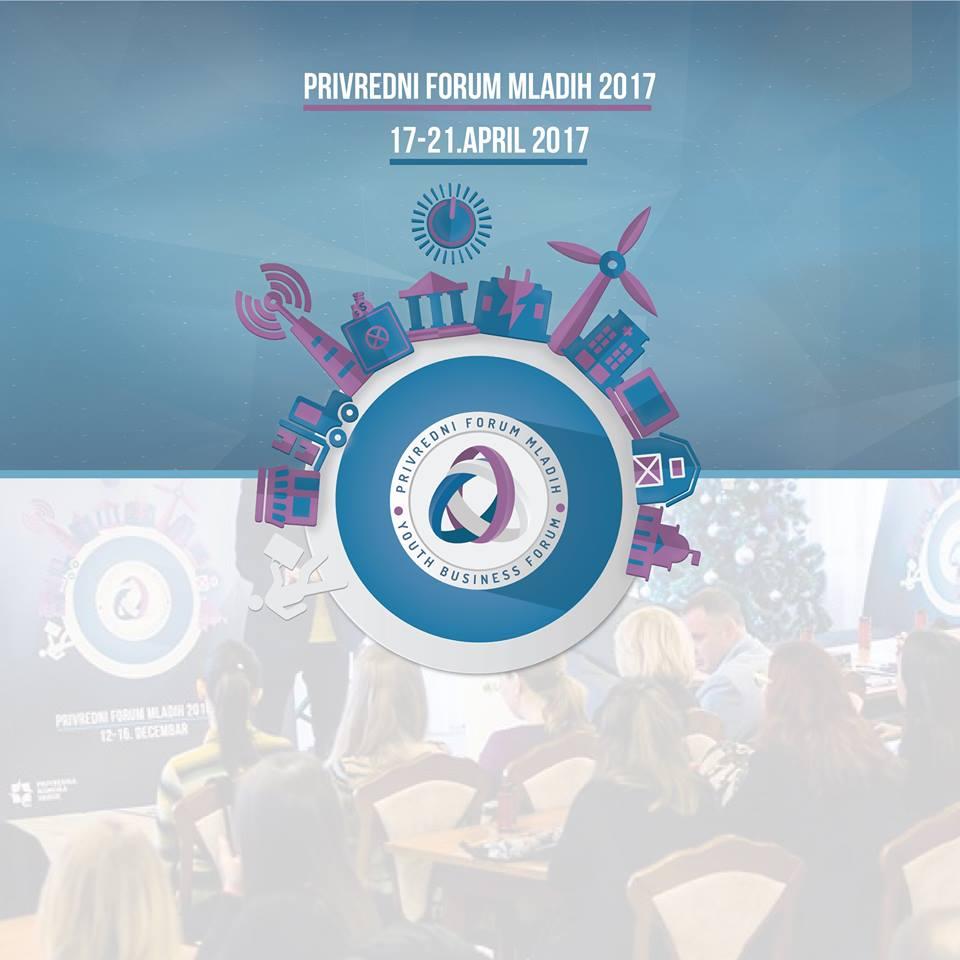 Privredni forum mladih